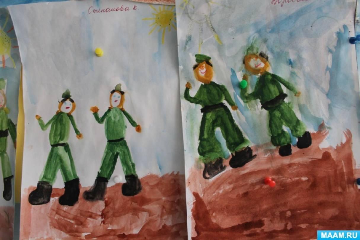 Цветной бумаги, открытка на 23 февраля рисование в подготовительной группе