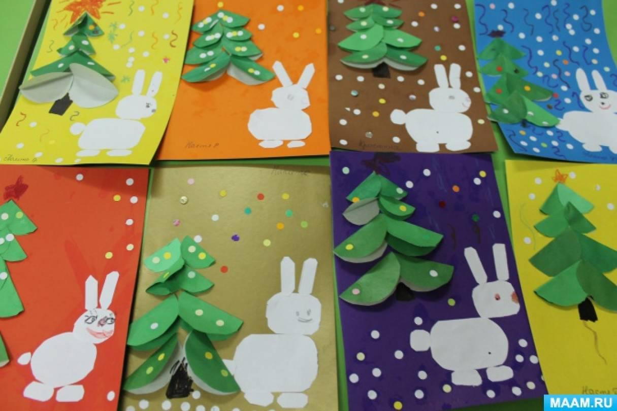 открытка новогодняя с детьми средней группы отчет
