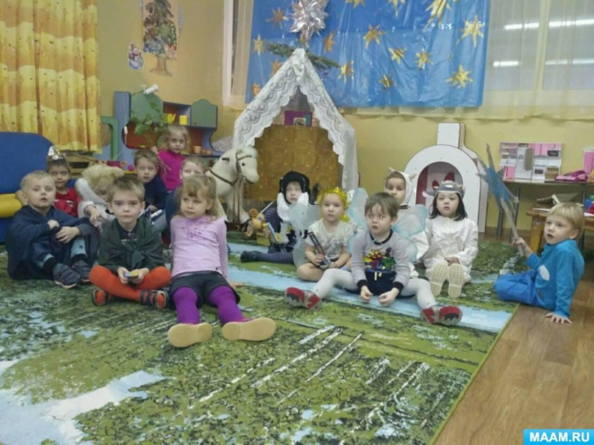 знакомство детей с историей нового года