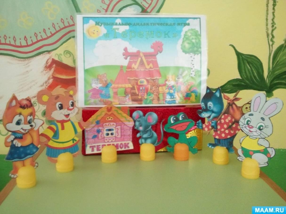Дидактические игры для детей младшей группы по сказке «Теремок»