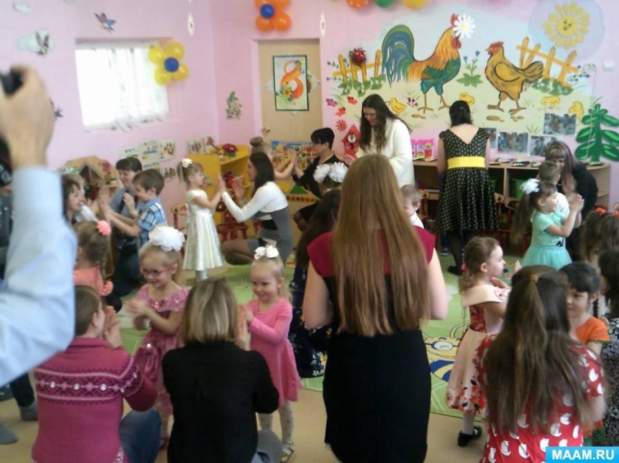 Конспект развлечения «Весеннее настроение» для детей второй младшей группы