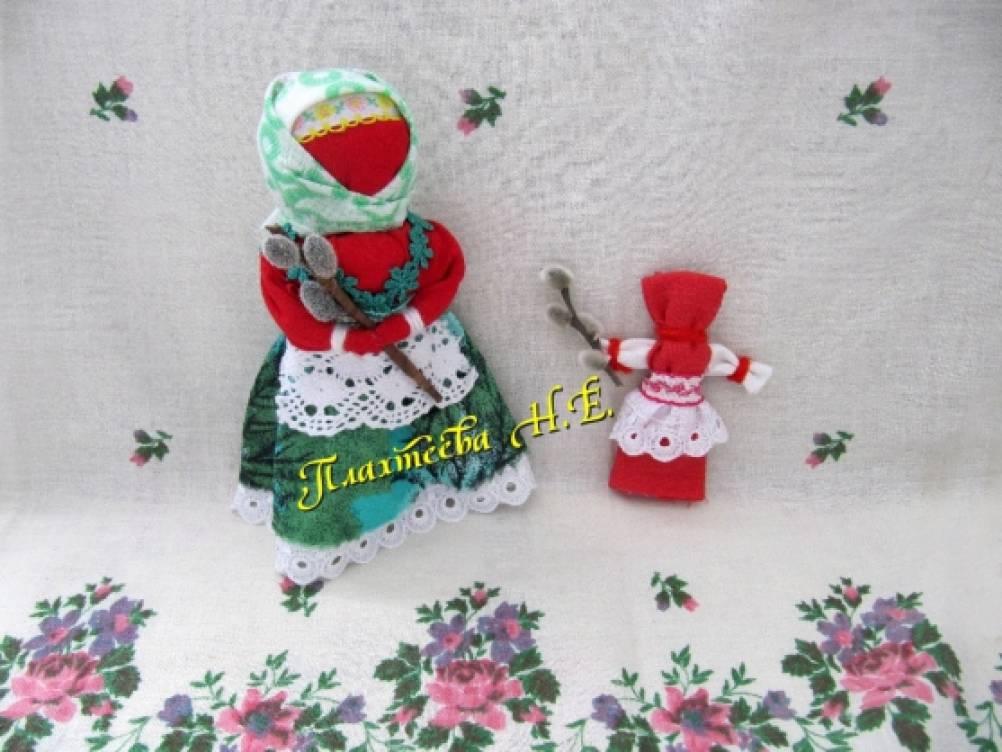 Традиционная народная кукла «Вербница»