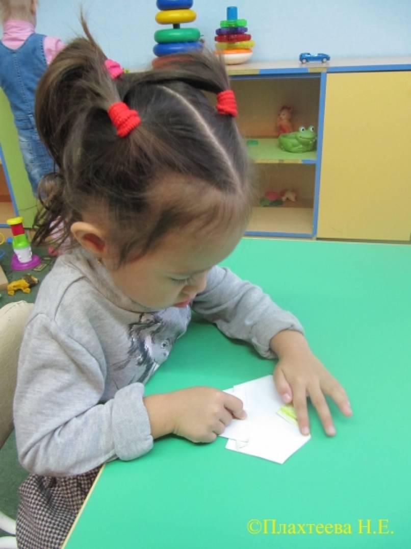 знакомство с техникой оригами для детей