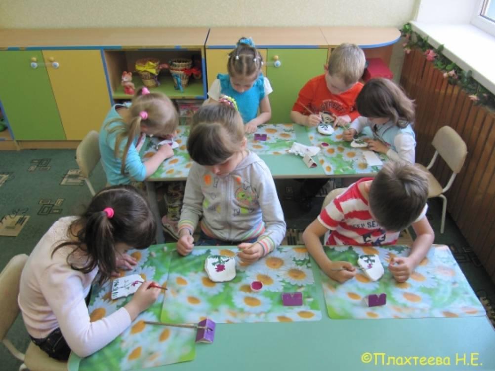 как провести занятие знакомство с детьми