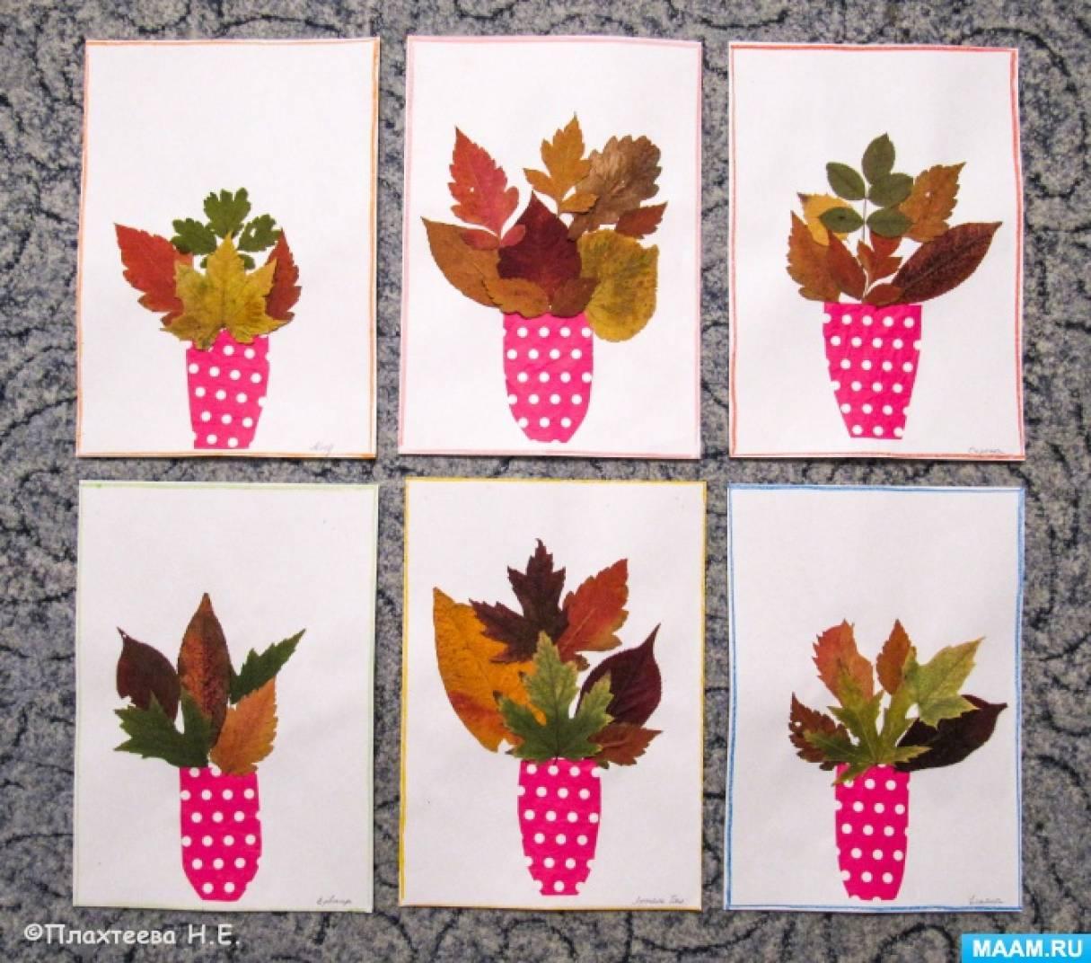 4 сен 2015. Высушенные осенние листья наклеиваем на карточки и составляем гирлянду. Составляем композицию из оранжевых цветов, оранжевых. Сделайте из проволоки и грецких орехов держатели для осенних фото.