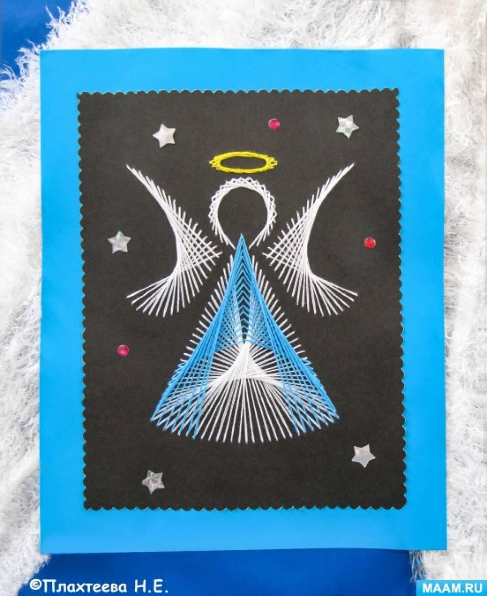 «Рождественский Ангел». Открытка в технике изонить
