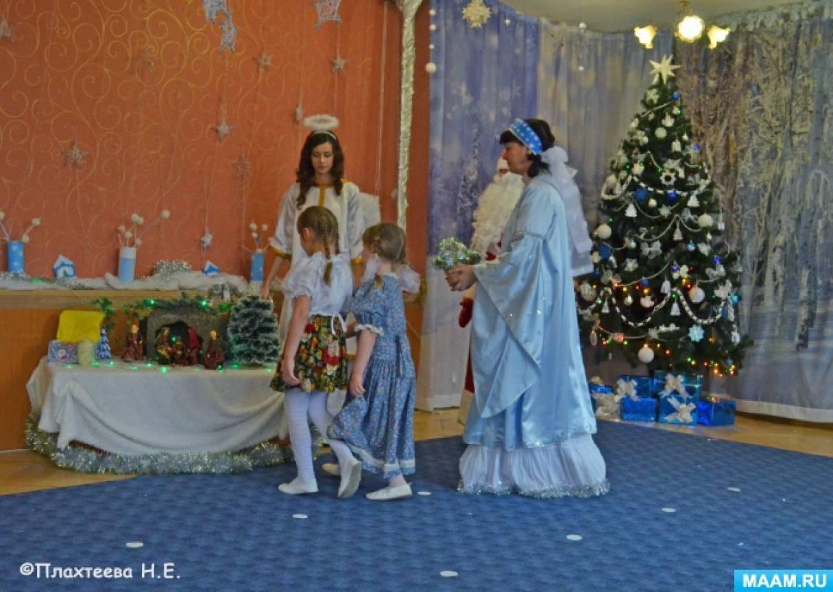 Сценарий для рождества христова для детей
