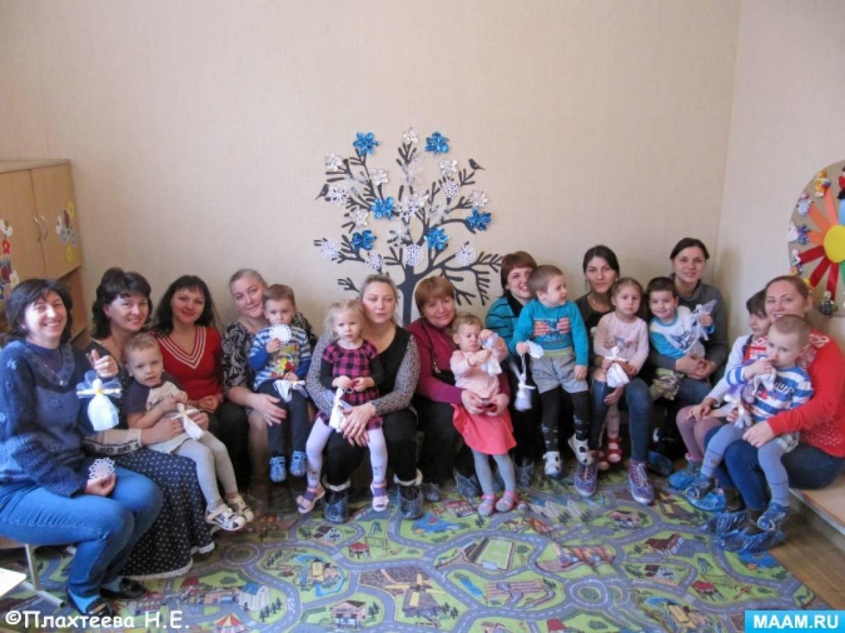 «Крещенские посиделки». Беседа и мастер-класс с родителями и детьми. Фотоотчёт
