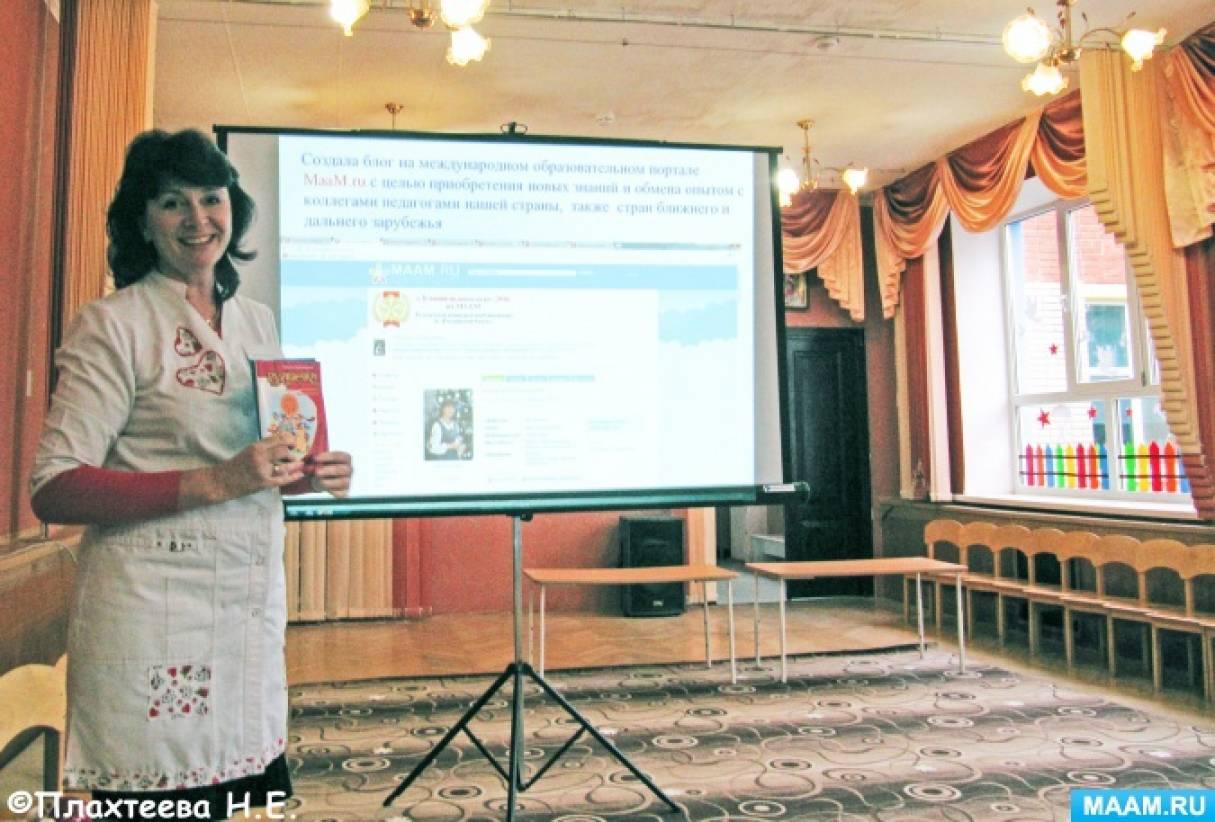 Мероприятия по обмену опытом среди педагогов нашего ДОУ (фотоотчёт)