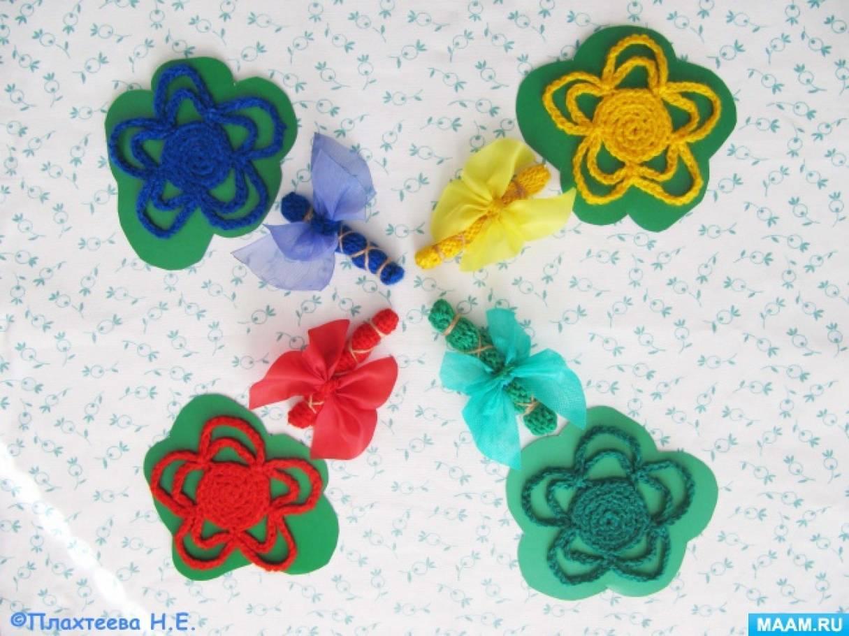 «Разноцветные бабочки и цветы». Дидактическое пособие своими...
