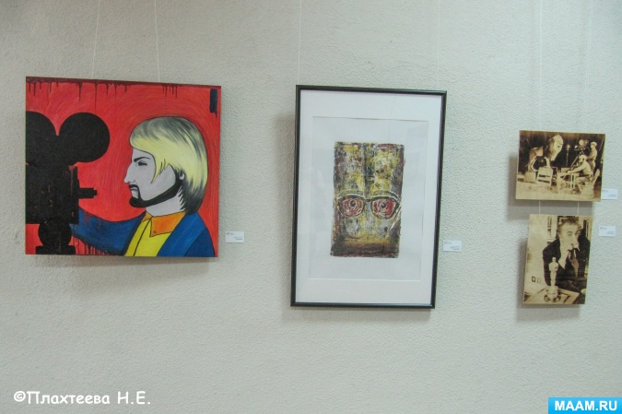 Фоторепортаж «Выставка современного искусства «Кино» в Красн...