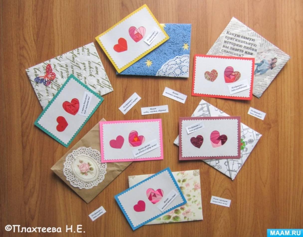 Поздравительных открыток своими руками фото 227