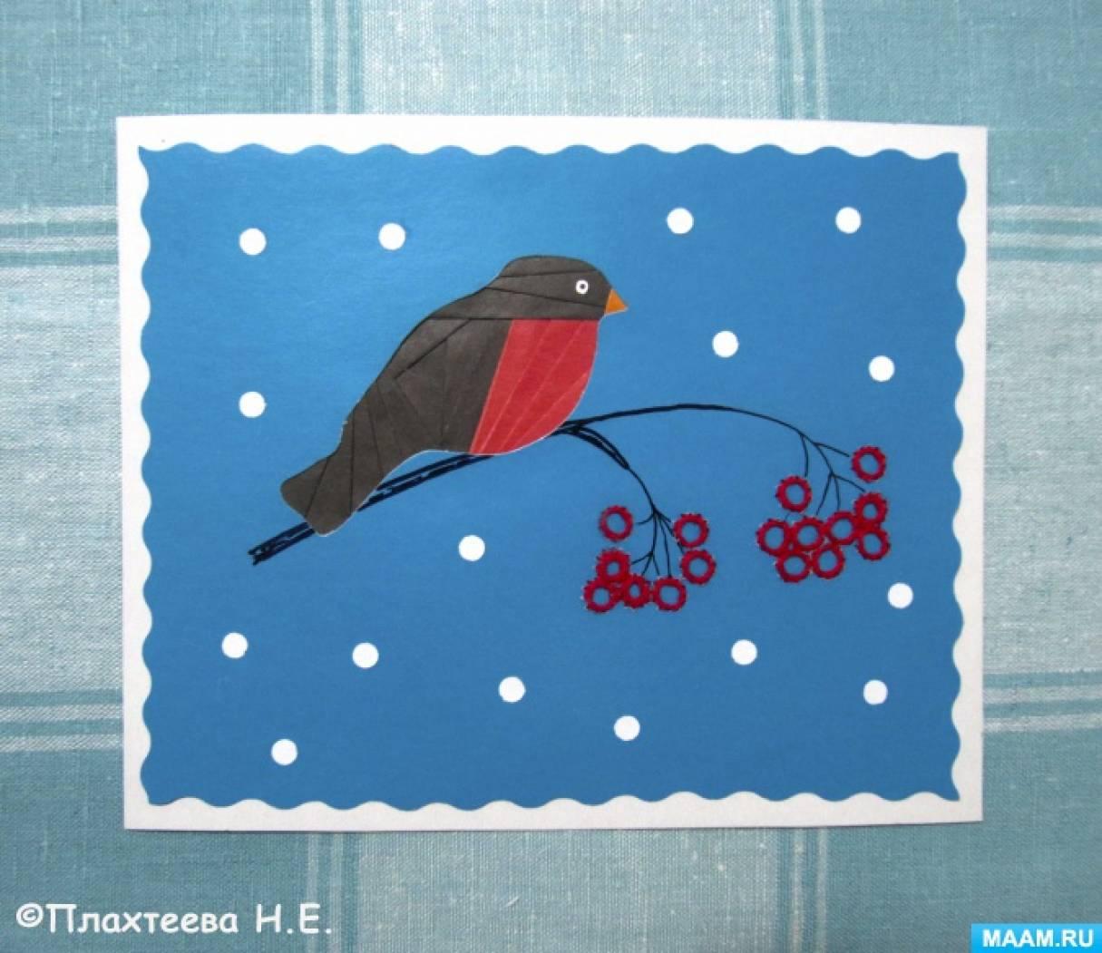 Аппликация снегирь открытка