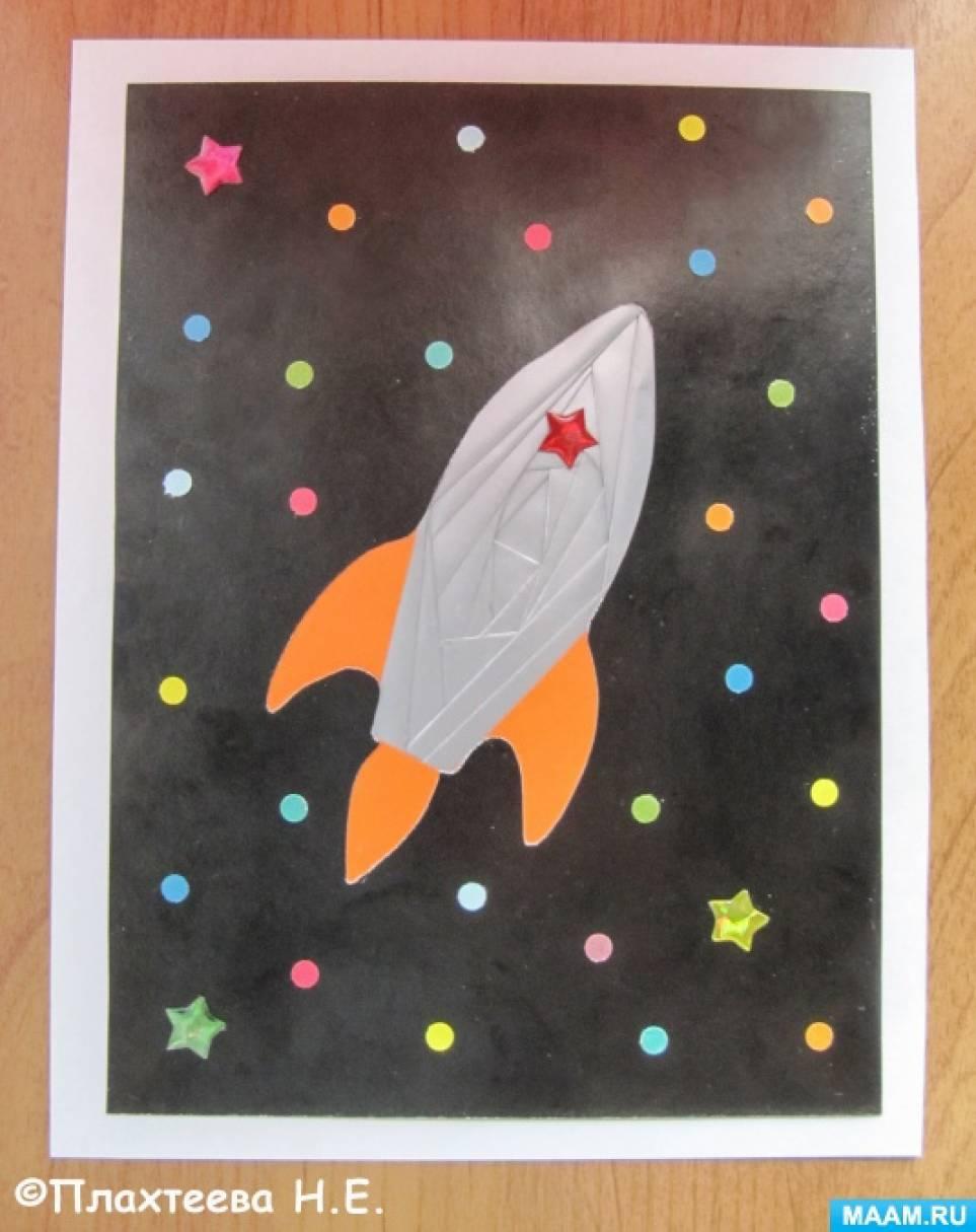 мастер класс по открытке ко дню космонавтики свободна, только