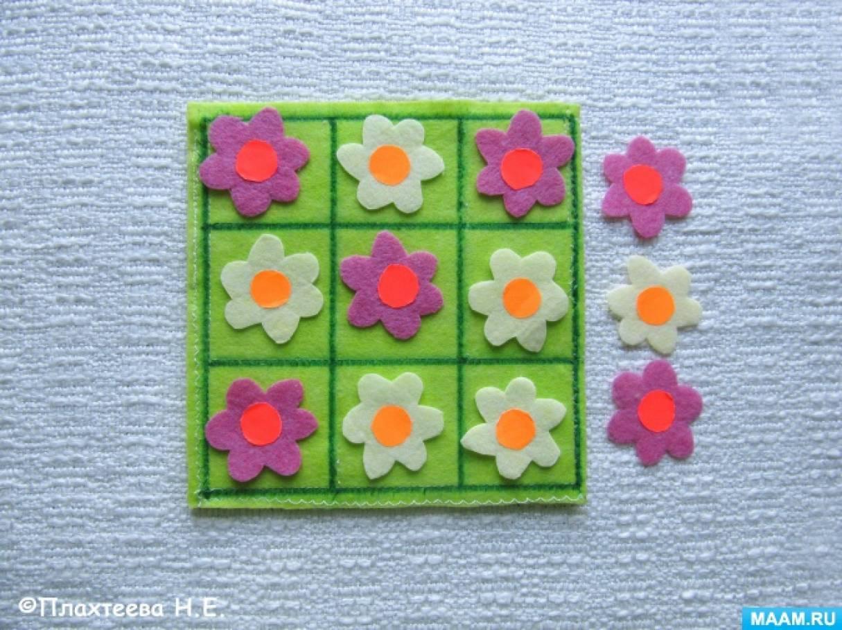 Настольная игра «Цветы на полянке». Изготовление игр своими руками
