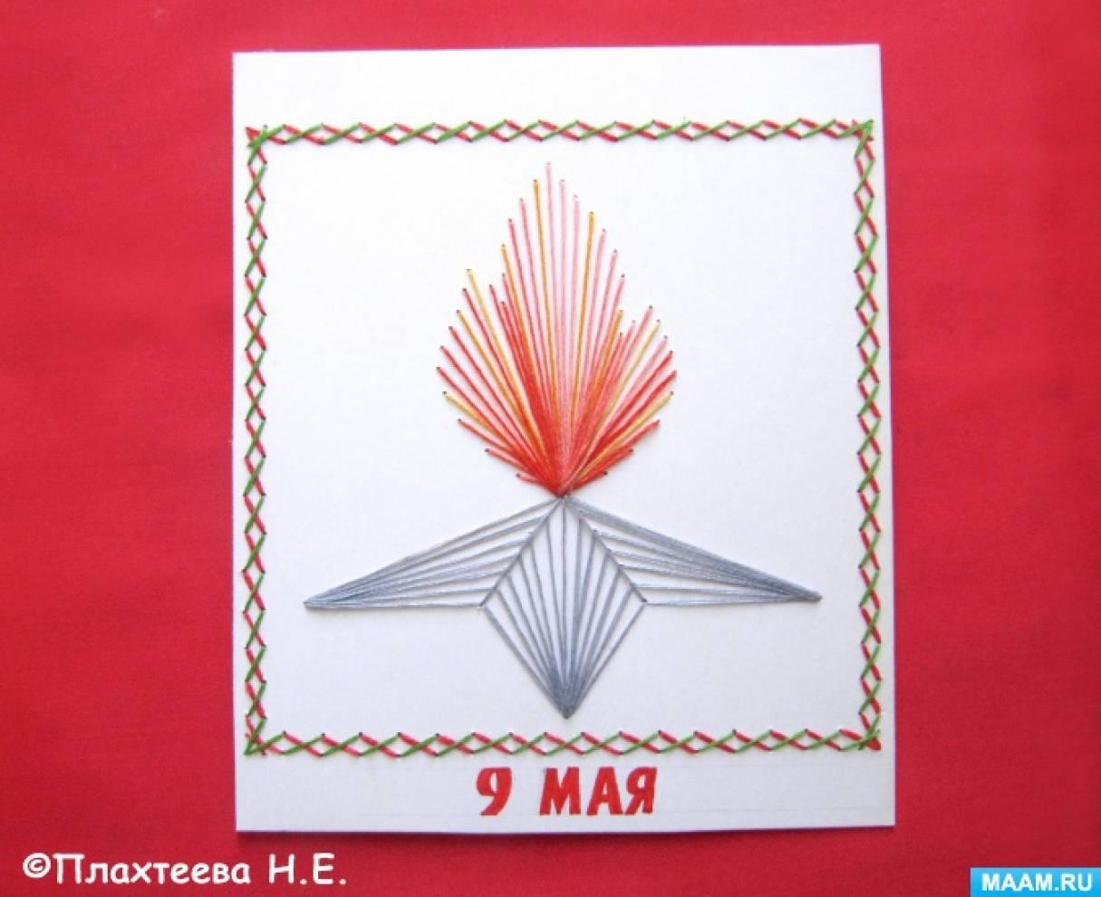 Изонить открытка к 9 мая схема, мудростью библии