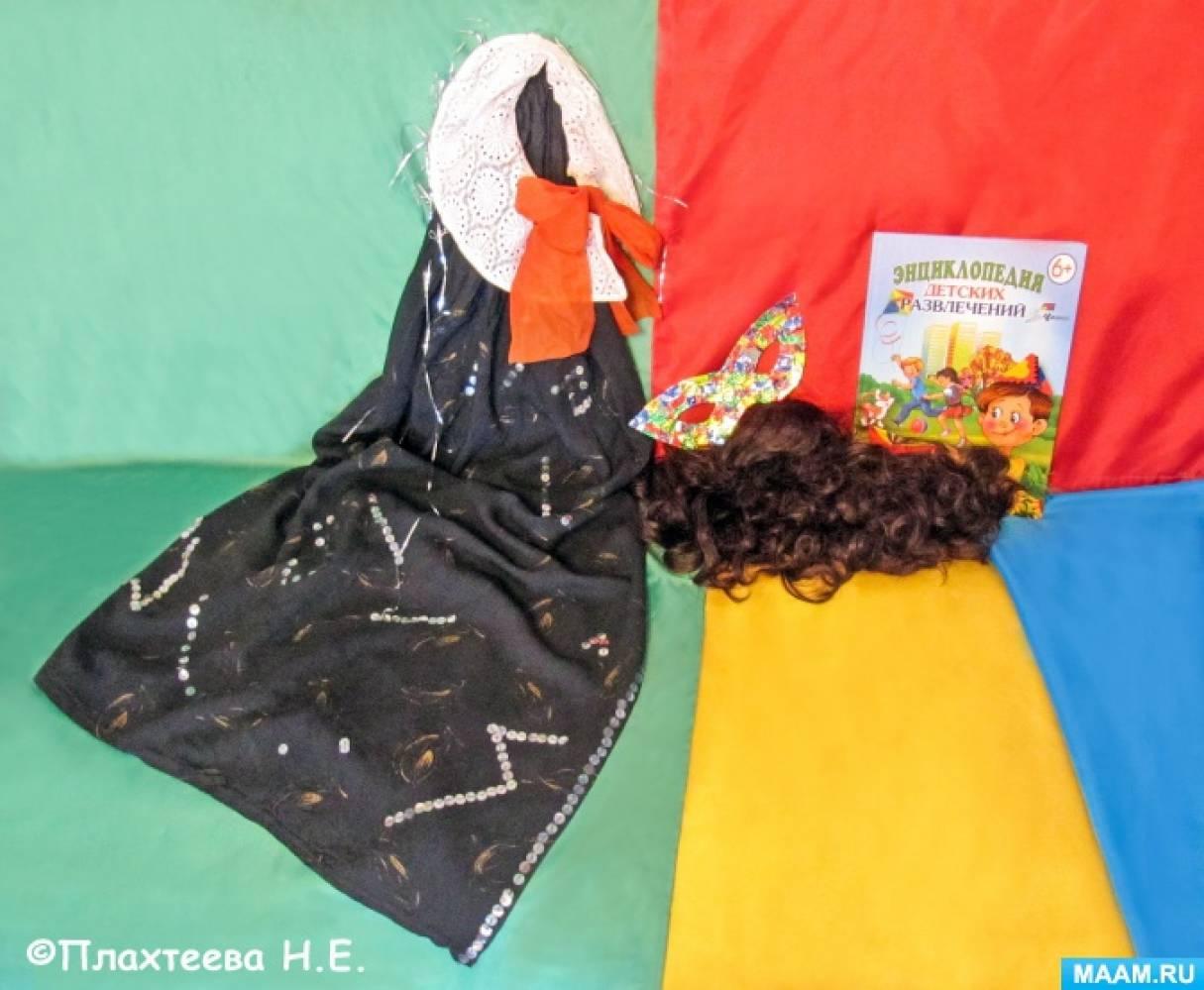 Организация детских домашних праздников с помощью фокусов