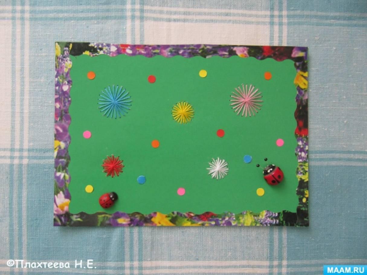 Мастер-класс открытки «Весенняя полянка», выполненной в технике изонить