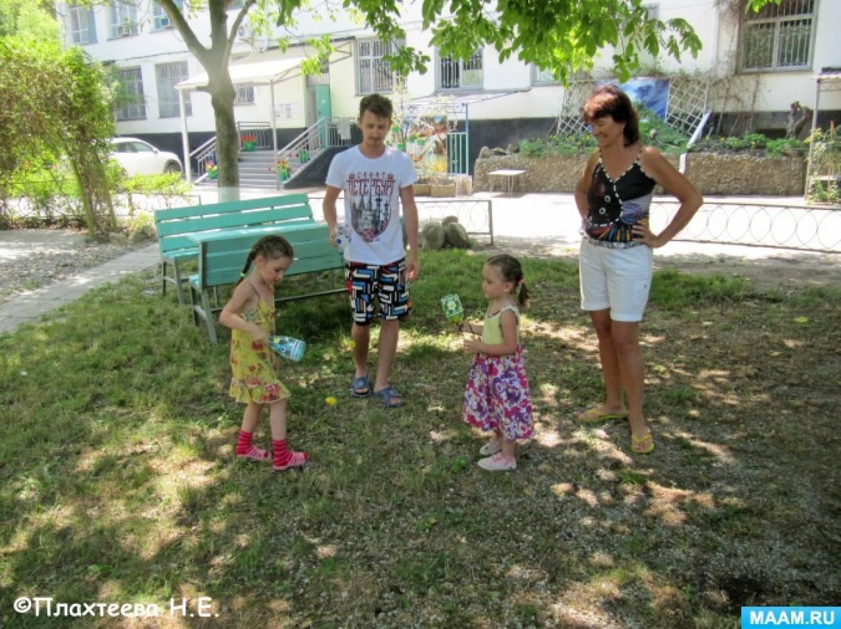 Организация игры в бильбоке для детей и их родителей во время летнего отдыха