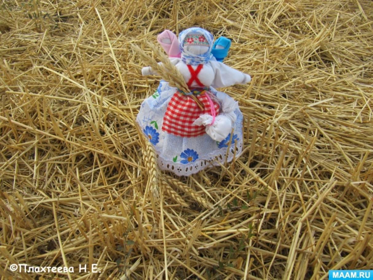 Народный праздник Зажинки. История, обычаи и традиции
