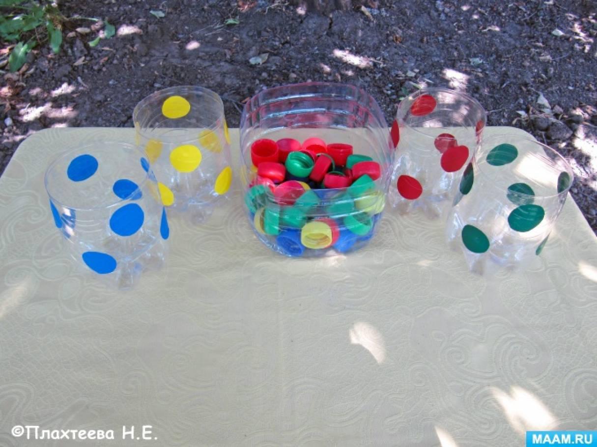 Изготовление развивающих пособий своими руками. Игра «Разложи крышечки в свои стаканчики»