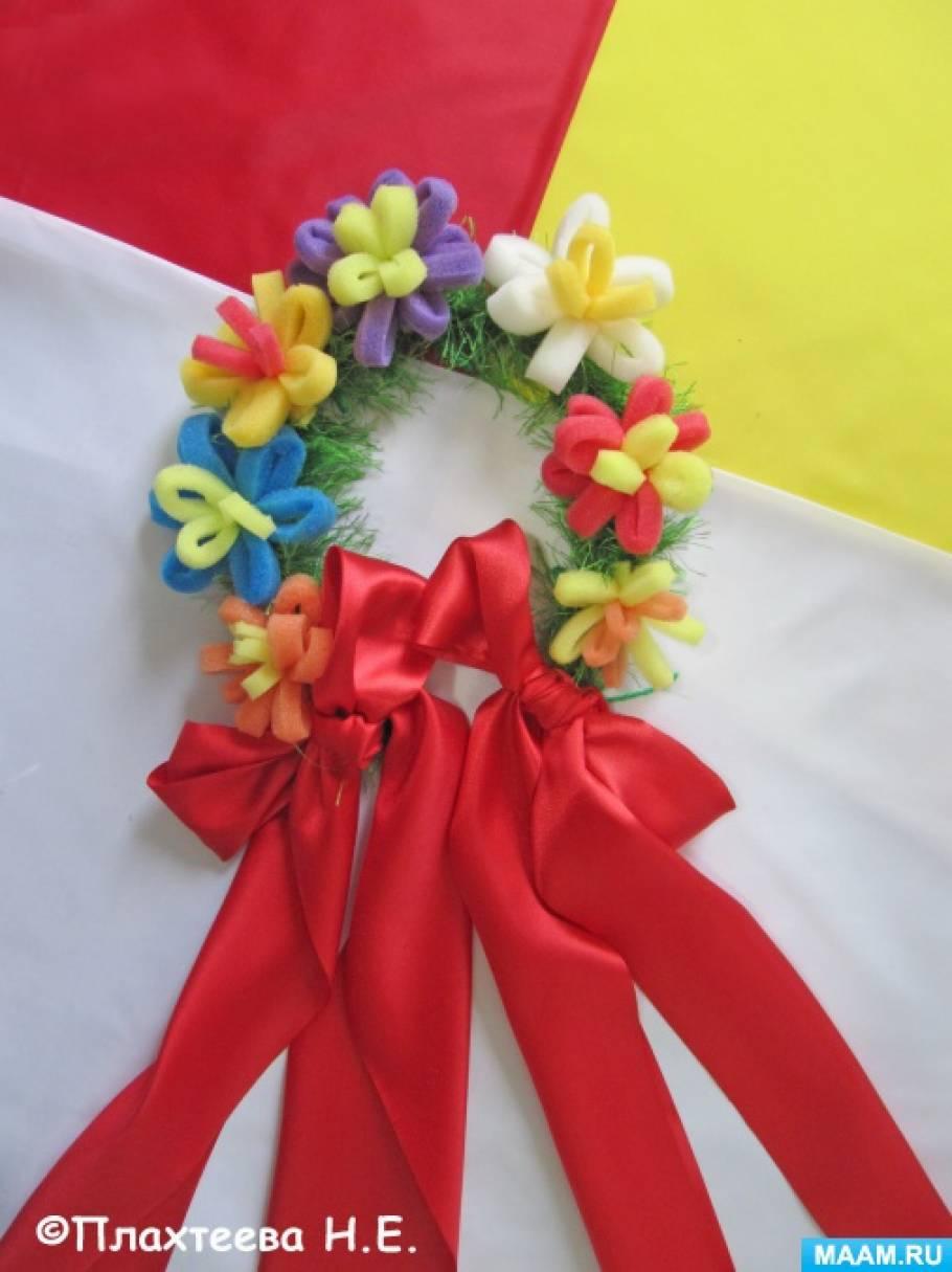 Мастер-класс изготовления венка с цветами из поролона, как элемента костюма к народным праздникам