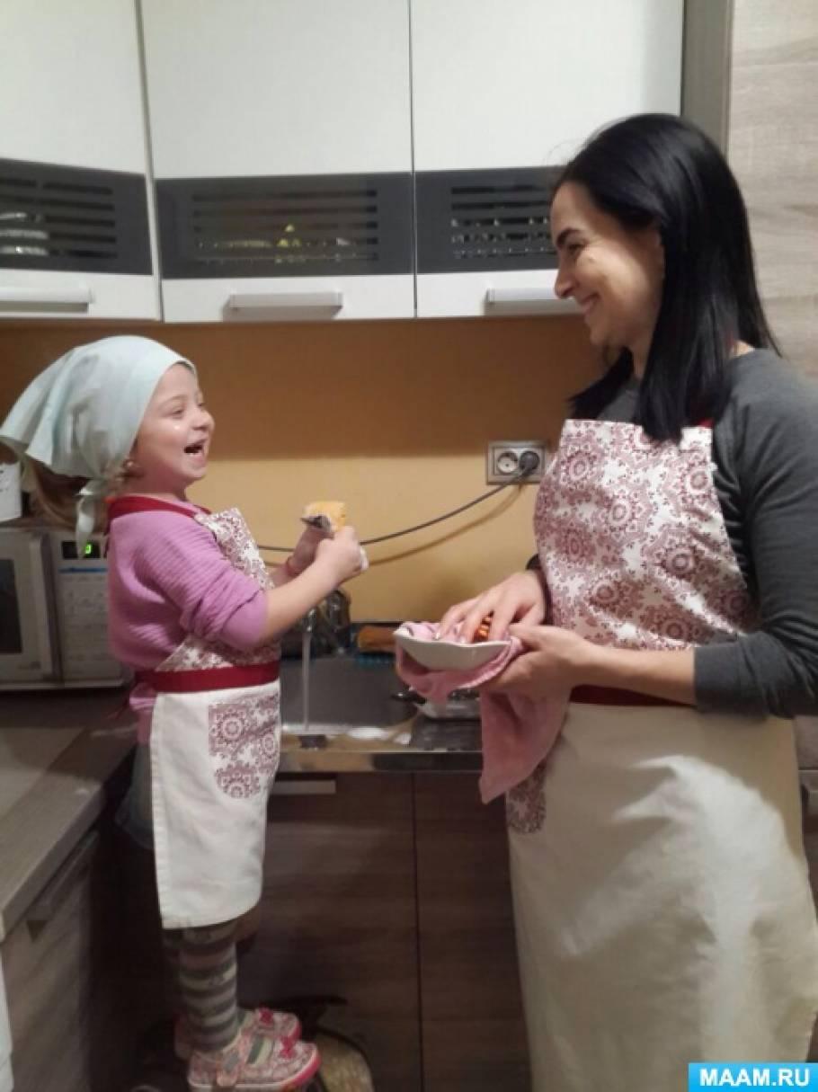 Консультация для родителей «Как приучить ребенка к труду?»