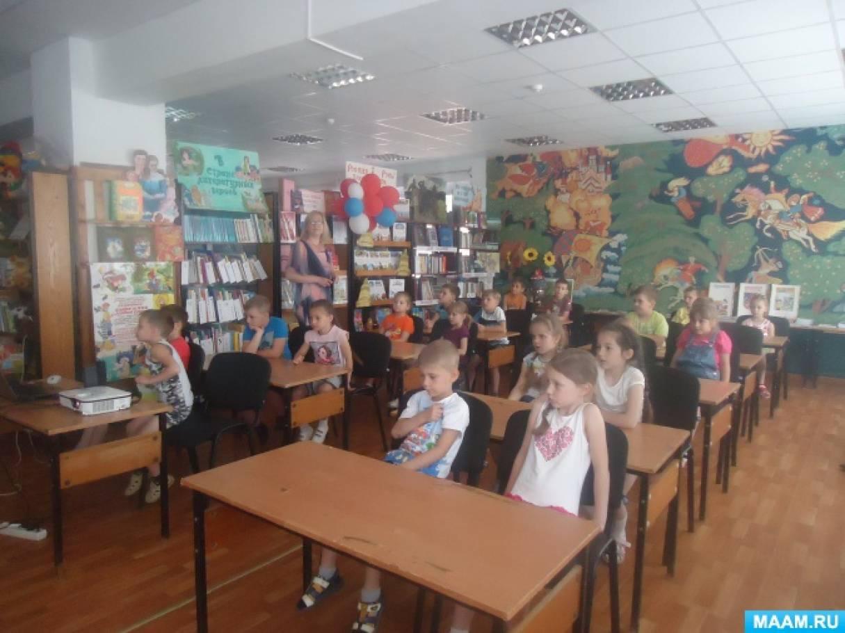 Отчет о проделанной работе в подготовительной группе ко Дню рождения великого русского писателя А. С. Пушкина