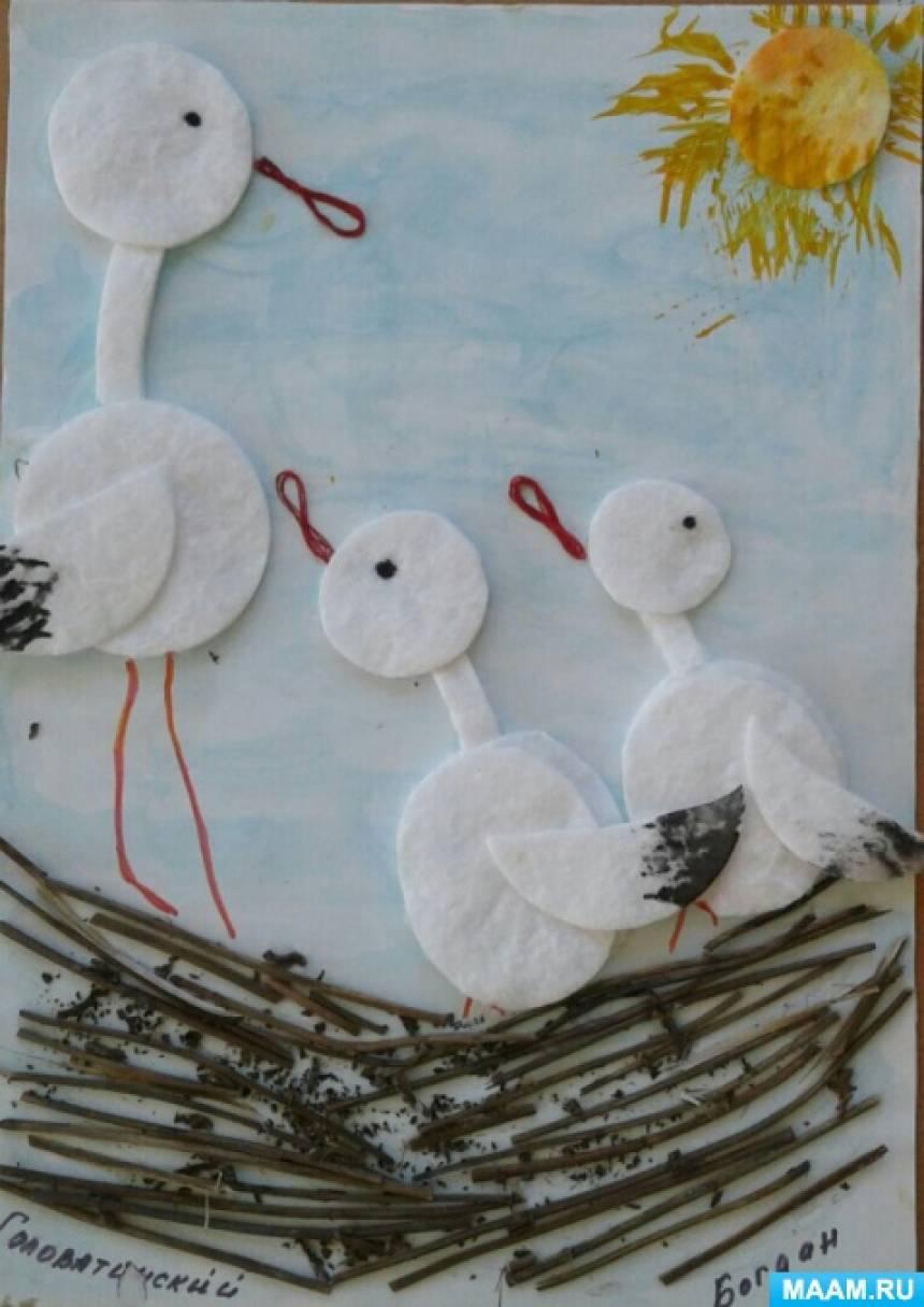 Аппликация из ватных дисков «Аисты в гнезде»