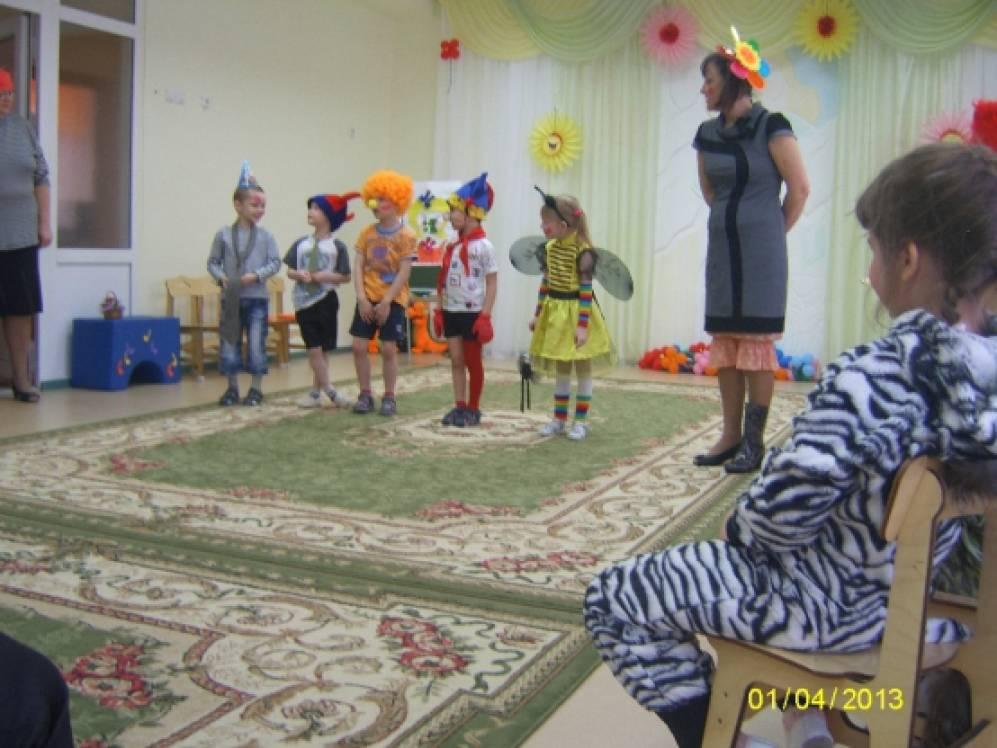 Сценарий сказки на русском языке