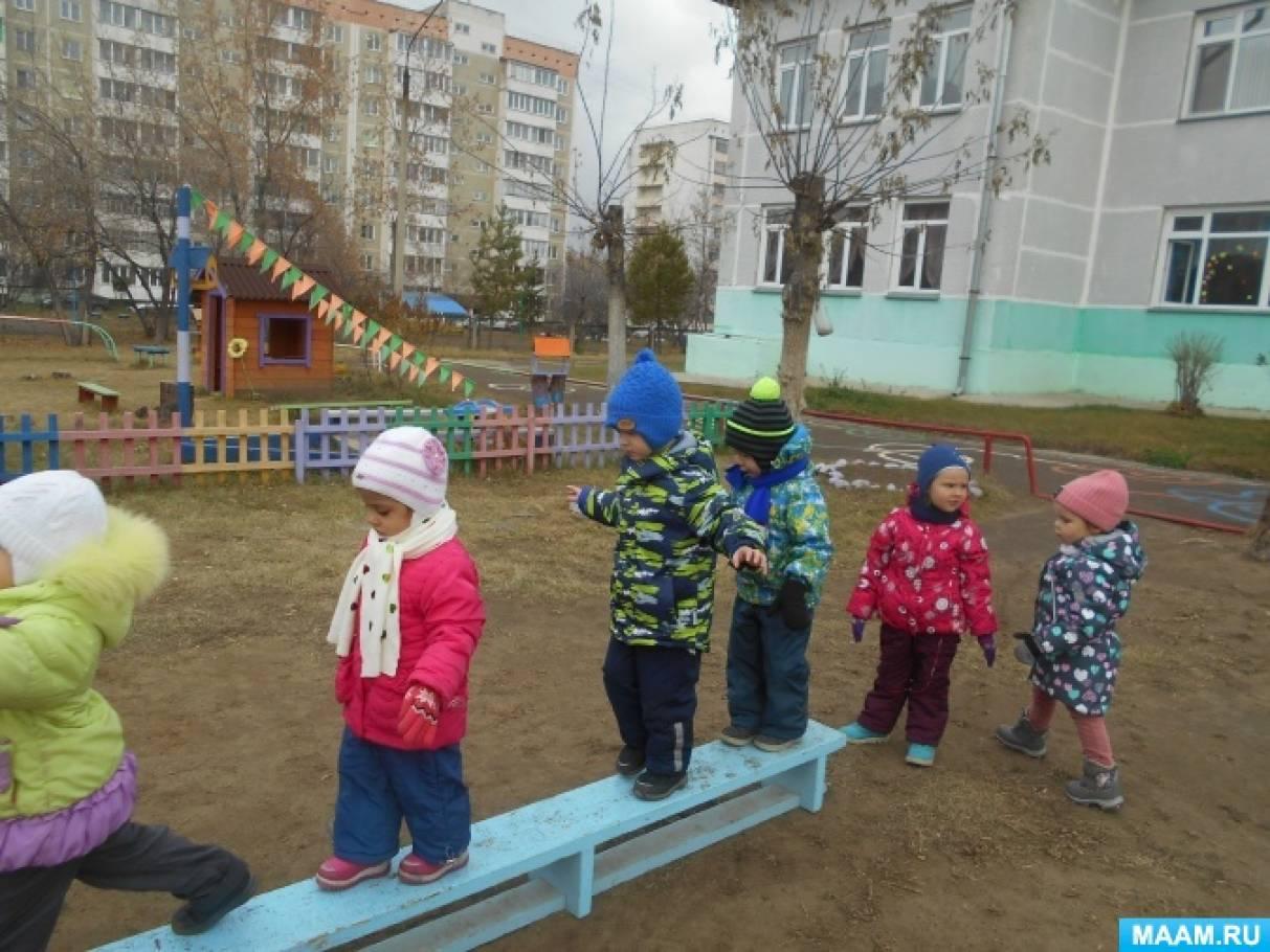 Фотоотчет «Развитие физических качеств дошкольников во время прогулки»
