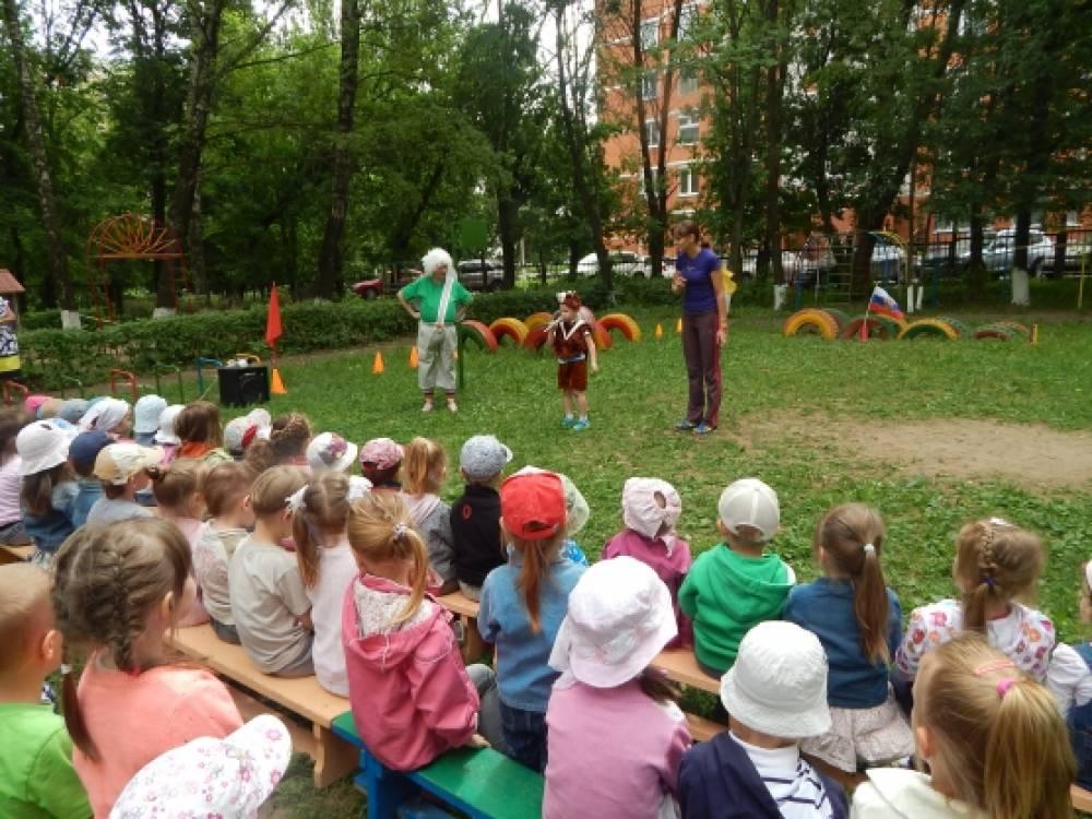 Консультация для молодых специалистов в детском саду