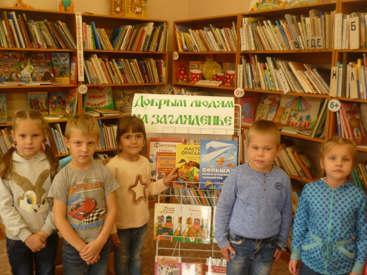 знакомство с библиотекой в школе