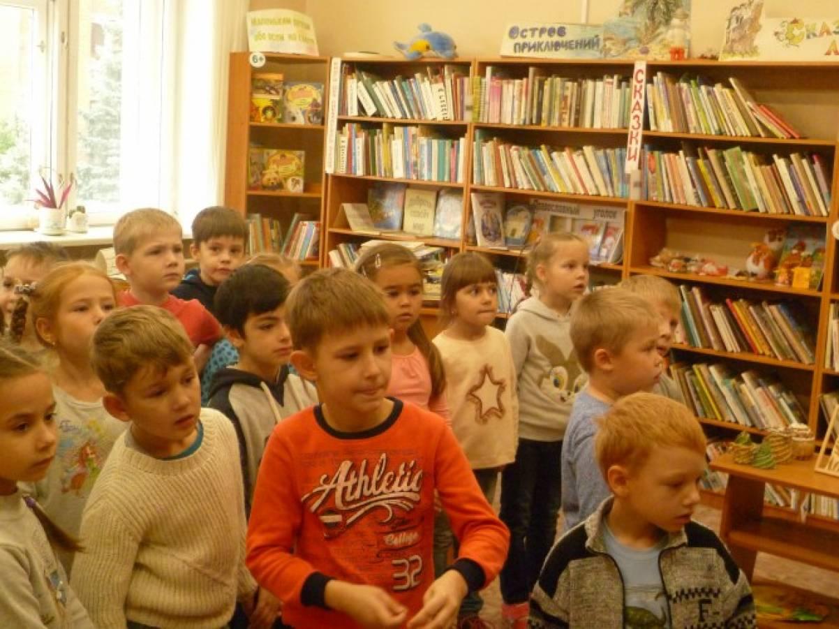 знакомство с библиотекой дошкольников