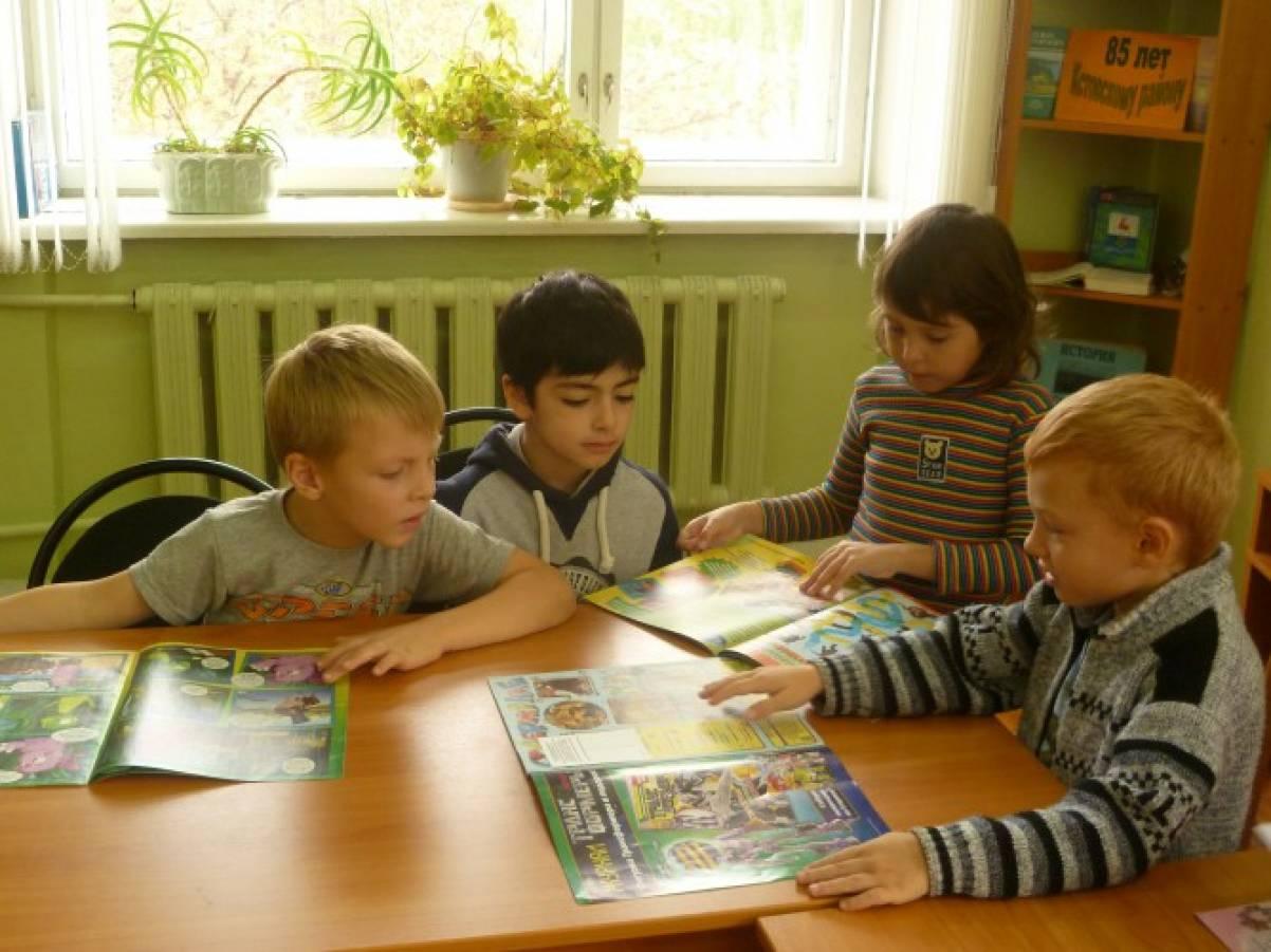 знакомство детей с библиотекой занятия