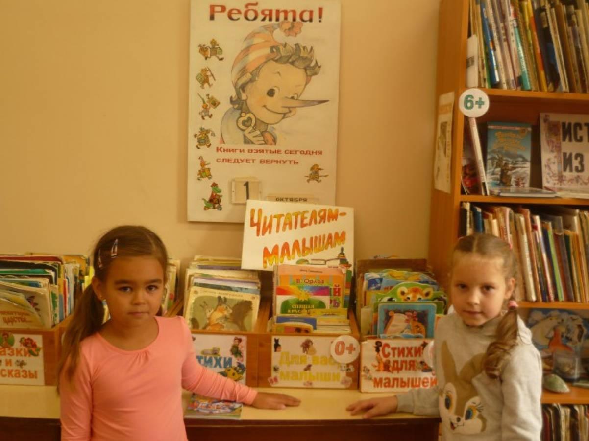 знакомство дошкольников с русской матрешки