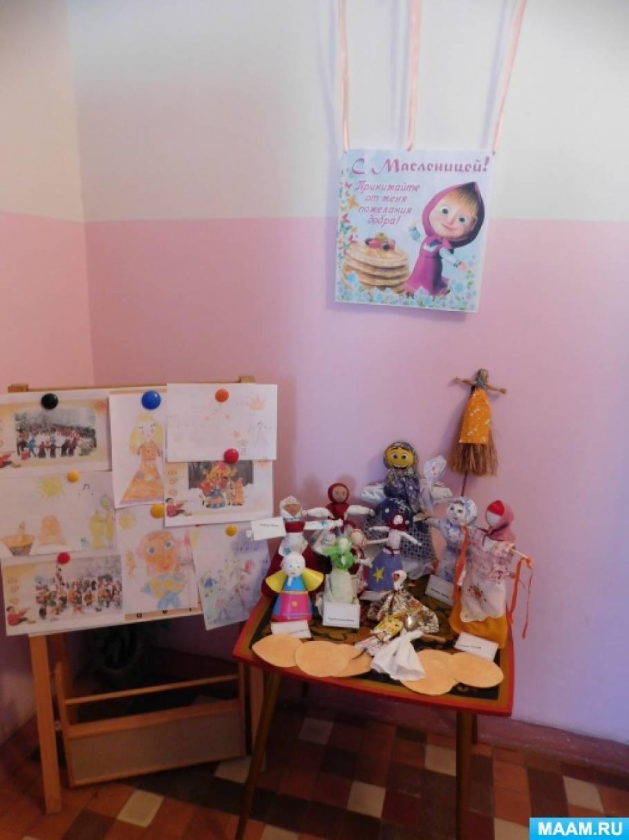 знакомство дошкольников с русскими обычаями и традициями