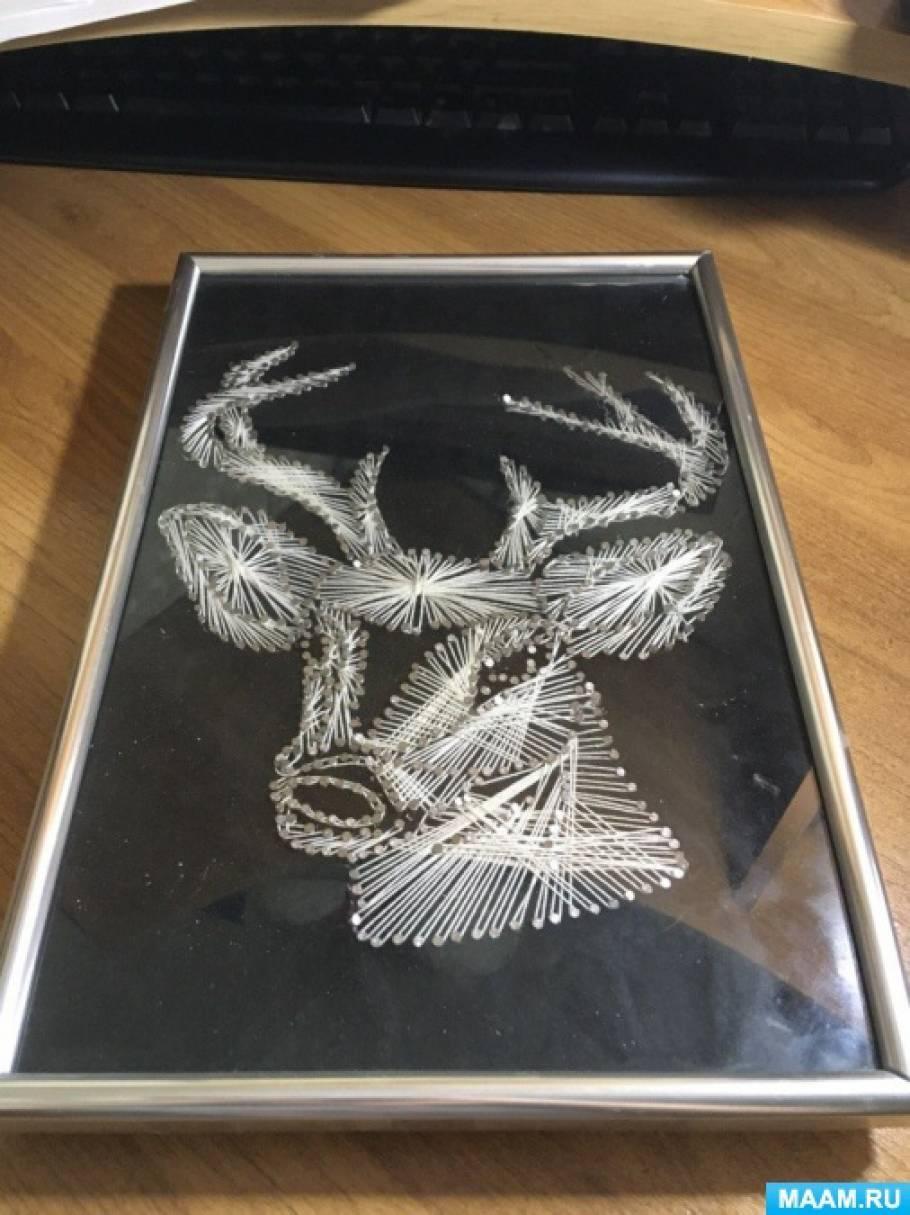 Картина в технике изонити «Олень»