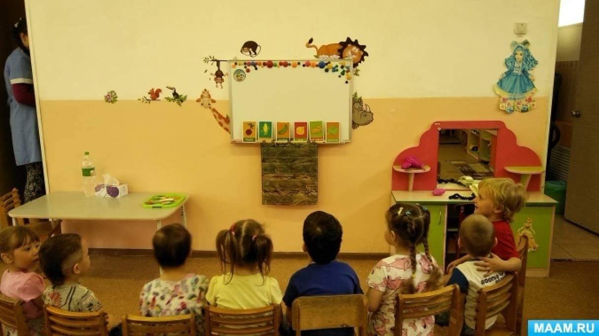 Дидактическое пособие «Во саду ли, в огороде» для работы с детьми второй младшей группы по теме «Овощи»