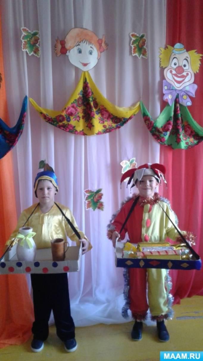 Мероприятие «Осенняя ярмарка в детском саду» для всех групп