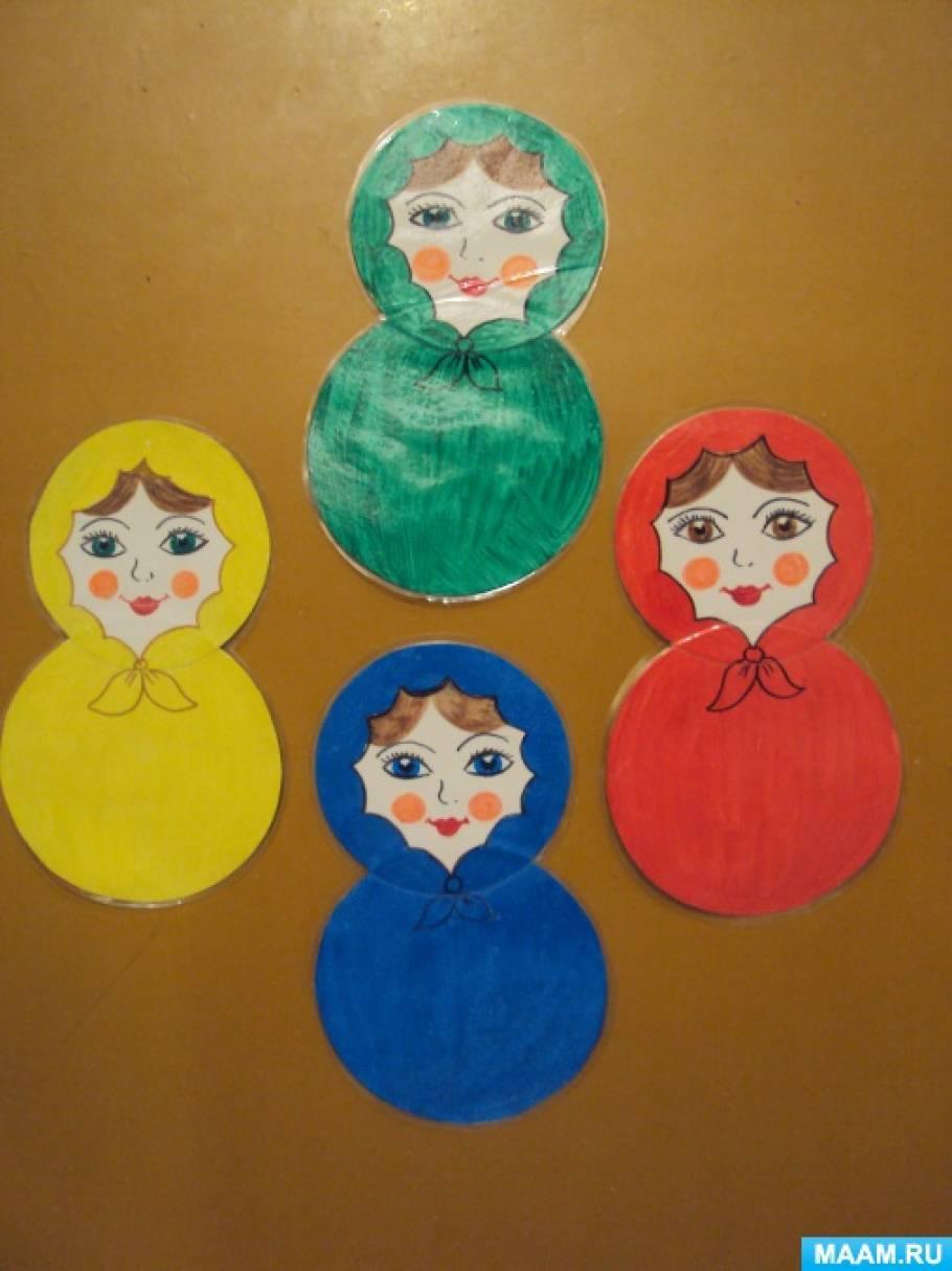 Дидактическое пособие «Разноцветные матрешки» для детей младшей разновозрастной группы
