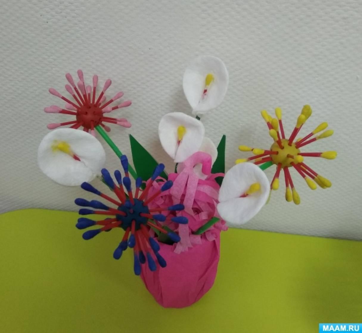Вальс цветов поделки 21