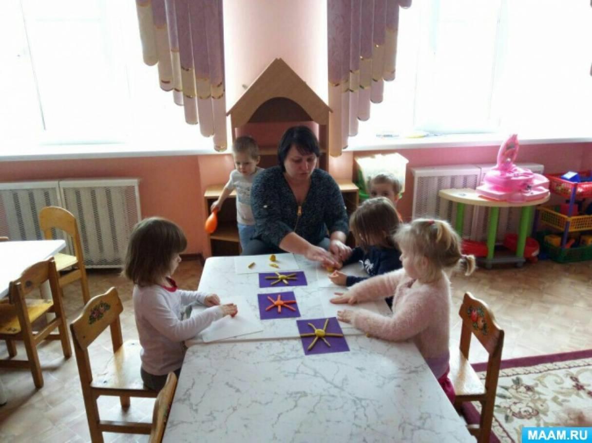 Конспект образовательной деятельности «Лепка с детьми» от 2–3 лет «Весна пришла, и солнце радостно согрелось»