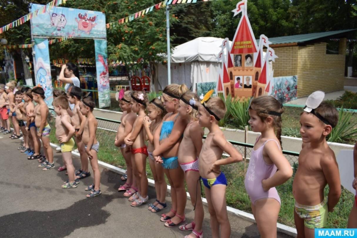 Cценарий летнего развлечения для детей старших и подготовительных групп «День Нептуна»