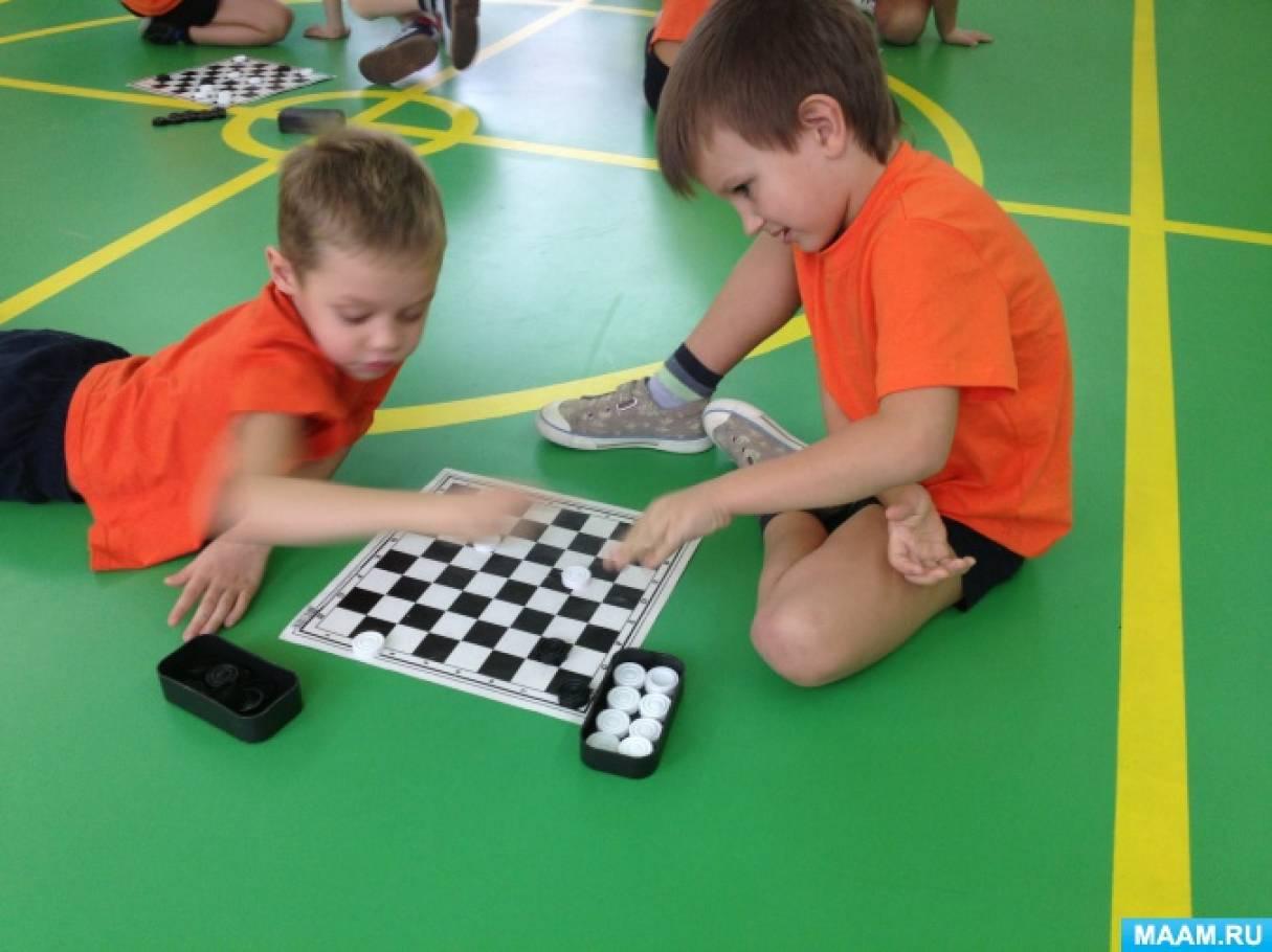 Фотоотчет «Играем в русские шашки»