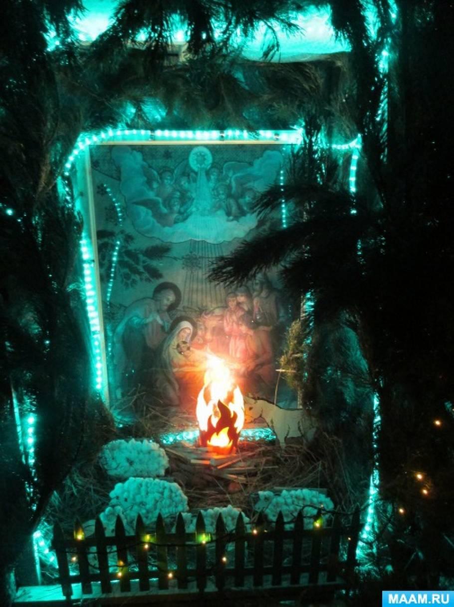 Фотоотчёт Рождественский вертеп на улице.