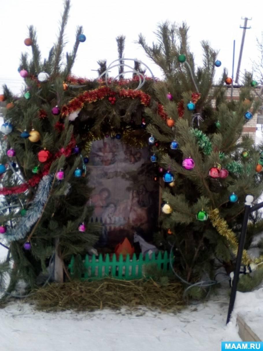 Вертеп рождественский своими руками на улице 20