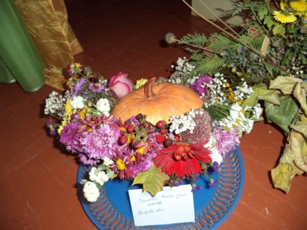 Осенние букеты и композиции на тему цветик семицветик, цветов