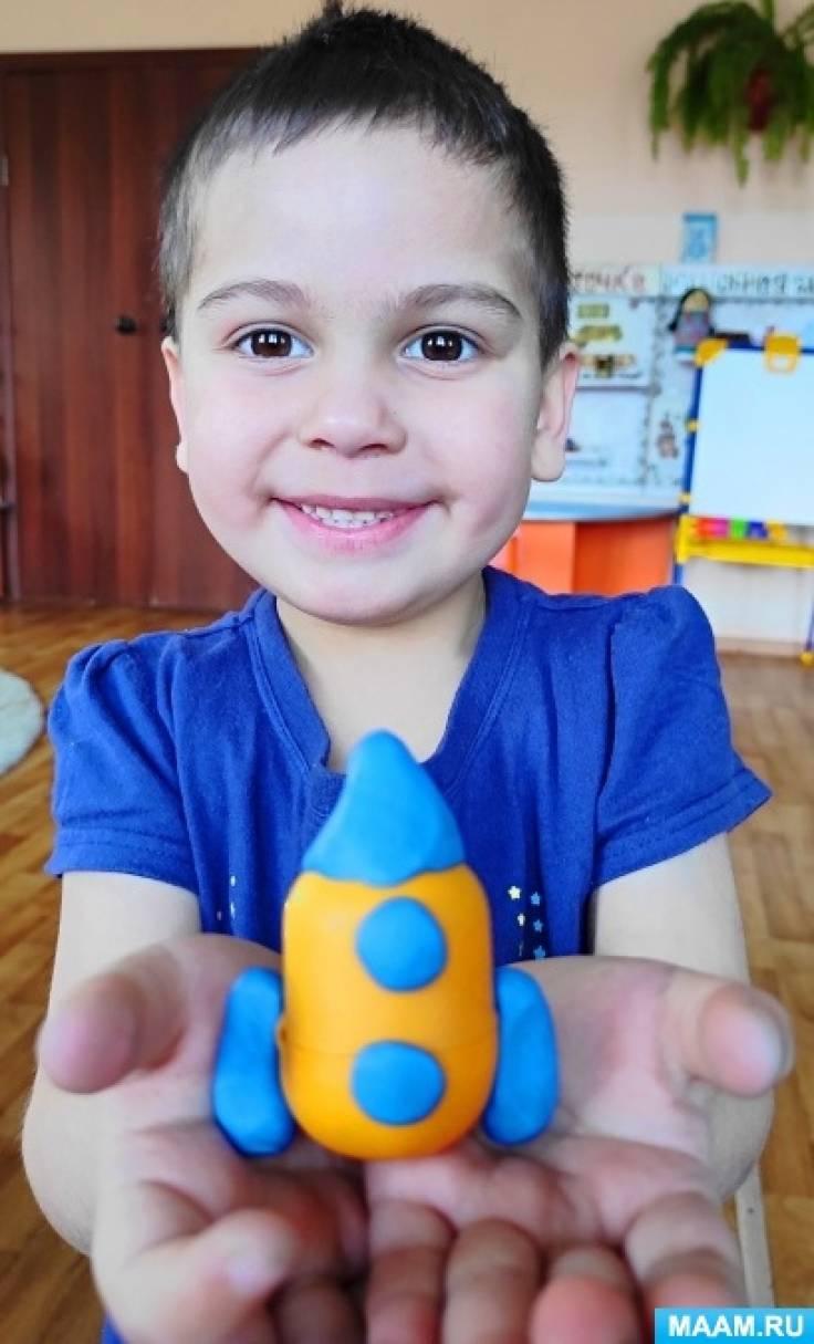 Детский мастер класс «Ракета» ко Дню космонавтики из бросового материала— контейнера от киндер-сюрприза