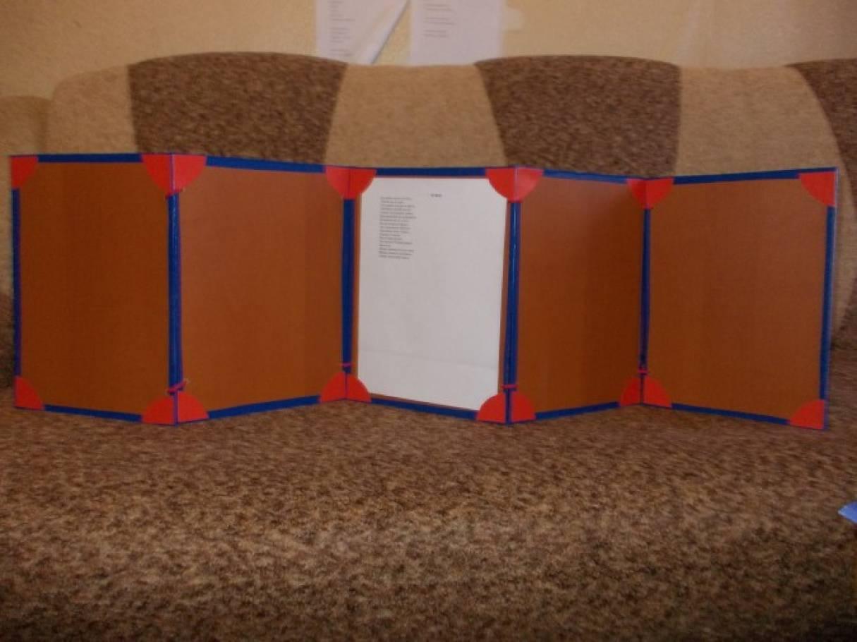 Как сделать папку раскладушку для детского сада своими руками 90
